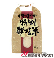 Komebukuro_img_khp019b