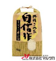 Komebukuro_img_khp023b